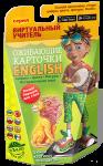 Развивающий набор Danik 'Живые карточки с виртуальным учителем. English' (DK-01)