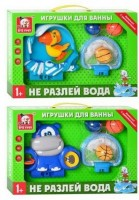 Игрушка для ванной комнаты (EQ80139-41R)