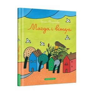 Книга Магда і вітер
