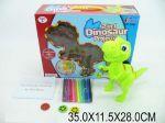 Проектор 'Динозавр' (5588)