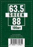 Протекторы для карт 100 шт (63.5 х 88 мм)