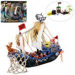 Пиратский корабль с фигурками (50898F)