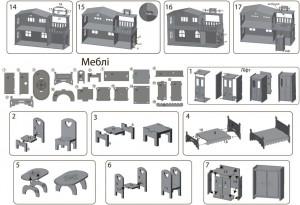 фото Дерев'яний ігровий будиночок-конструктор (90446) #9