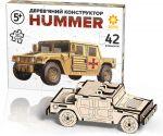 Дерев'яний конструктор 'Джип Хаммер' (91123)