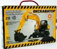 Дерев'яний 3Д конструктор 'Екскаватор' (96285)