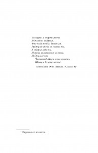 фото страниц Медицина без границ (суперкомплект из 3 книг) #7