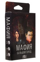 Настольная игра 'Мафия. Большой город'
