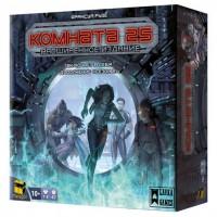 Настольная игра Комната 25. Расширенное издание (Room 25 Ultimate)