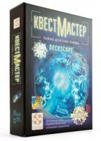 Настольная игра 'КвестМастер' (Deckscape: Test Time)