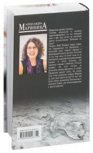 фото страниц Цена вопроса (суперкомплект из 2 книг) #7