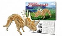 Сборная модель '2 Big. Динозавр. Стиракозавр'