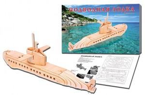Сборная модель '2 Big. Подводная лодка'