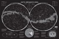 Книга Карта звёздного неба (светящаяся)