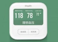 Подарок Тонометр iHealth 2 Smart Blood Pressure Monitor (Р27437)