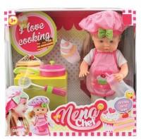 Интерактивная кукла Bambolina Nena Маленький повар (BD387-50SUA)