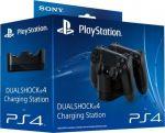 Зарядная станция для Sony PlayStation Dualshock 4 (официальная гарантия)