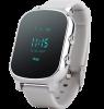 Детские умные часы с GPS трекером Smart Baby Watch GW700 (T58) Silver