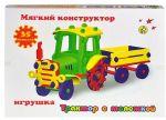 Мягкий конструктор 'Трактор с тележкой'