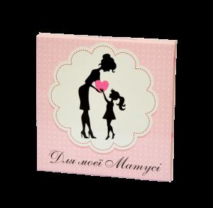 Подарок Шоколадний набір Shokopack з 9 плиток 'Для моєї матусі'