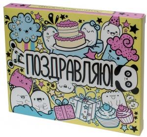 Подарок Шоколадный набор Shokopack из 12 плиток 'Поздравляю'