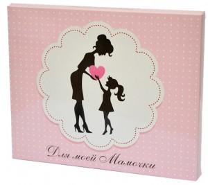 Подарок Шоколадный набор Shokopack из 20 плиток 'Для моей мамочки'