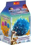 Набор для опытов 'Волшебные кристаллы. Ледниковый период. Синий'
