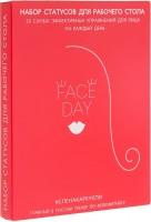 Книга Faceday. Набор статусов для рабочего стола. Идеальное лицо