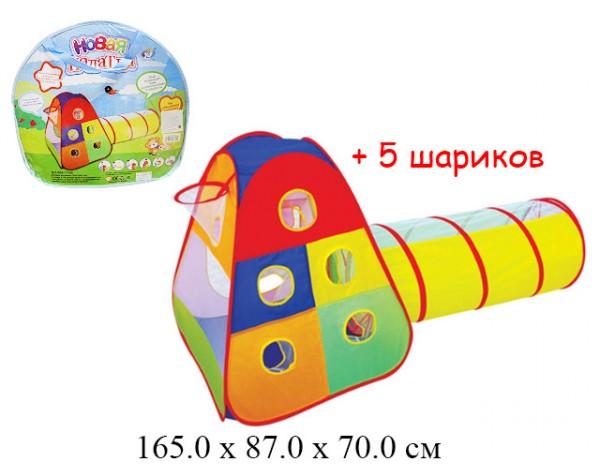 Купить Игровая палатка 'С тоннелем и кольцом для игры в мяч' (889-175B), China Factory