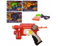 Пистолет 'Бластер' с мягкими пулями-присосками 6 шт, очками, мишенью (118A-5-6)