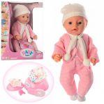 Кукла-пупс Беби Борн 42 см (BL020C)