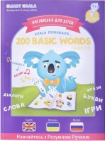 Інтерактивна розвиваюча книга Smart Koala '200 перших слів' (Сезон 3)