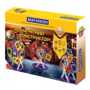 3D магнитный конструктор Магникон 46 деталей (МК-46)