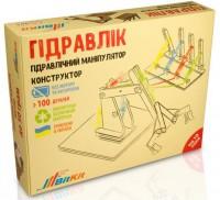 Гидравлический конструктор манипулятор 'Гидравлик'