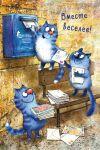 Книга Блокнот 'Вместе веселее!'