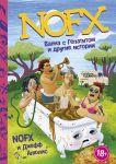 Книга NOFX: Ванна с гепатитом и другие истории