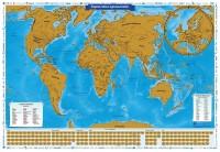Книга Скретч-карта мира 'Карта Твоих Путешествий'