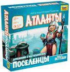 Настольная игра Звезда 'Атланты. Поселенцы' (8963)