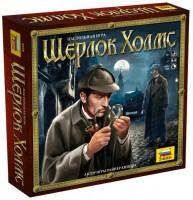 Настольная игра Звезда 'Шерлок Холмс' (8949)