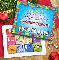 Подарок Шоколадный набор 'Новогодние традиции' (маленький 60 г)