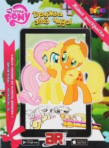 Книга Живая раскраска. Мой маленький пони. Дружба - это чудо!