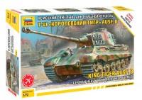 Модель для сборки Звезда 'Немецкий тяжелый танк Королевский тигр' 1:72 (5023)
