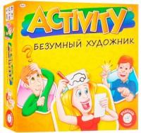 Настольная игра Piatnik 'Activity, Безумный художник ' (793790)