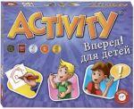 Настольная игра Piatnik 'Активити, Вперед! Для детей' (793394)