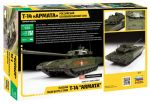 Сборная модель Звезда 'Российский танк Т-14 Армата' (3670)