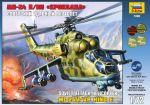 Сборная модель Звезда 'Советский ударный вертолет Ми-24В/ВП Крокодил' 1:72 (7293)