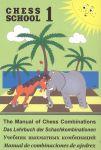 Книга Учебник шахматных комбинаций. Том 1