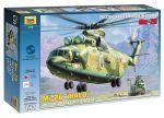 Сборная модель Звезда 'Российский тяжелый вертолет Ми-26' 1:72 (7270)