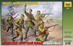 Сборная модель Звезда 'Советский пехотный взвод. Курск 1943.' 1:72 (8077)