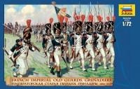 Сборная модель Звезда 'Императорская Старая Гвардия. Гренадеры 1804-1815 гг.' 1:72 (8030)