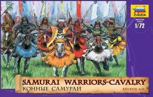 Сборная модель Звезда 'Конные самураи 16-17 вв.' 1:72 (8025)
